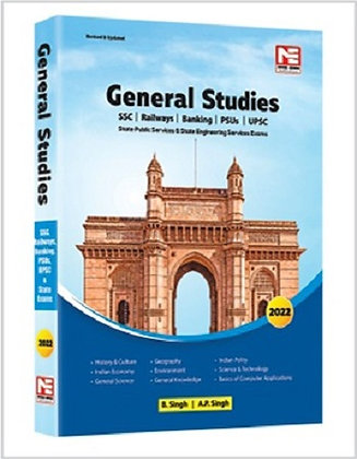 General Studies-2022 for UPSC, SSC, PSUs - Made Easy