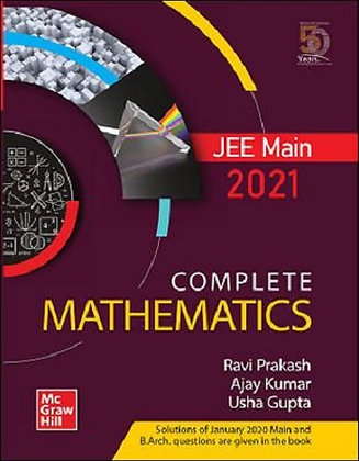 Complete Mathematics for JEE Main 2021 - TMH