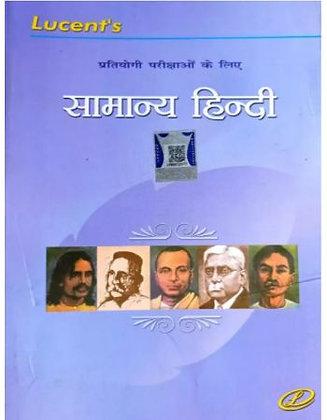 Lucent's - Samany Hindi