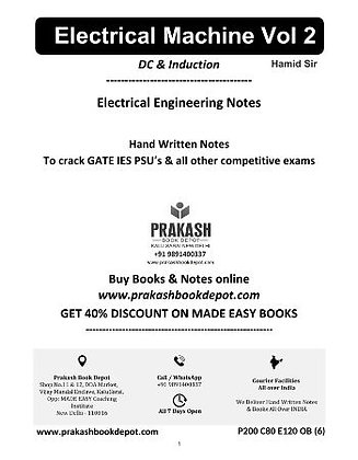 Electrical Engineering Notes: Electric Machine Vol 2 (DC & Induction)