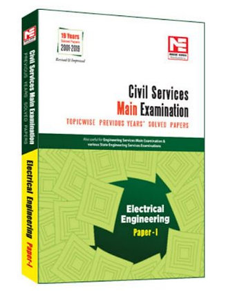 CSE Mains 2020: Electrical Engg. Sol. Papers-Vol-1 - Made Easy
