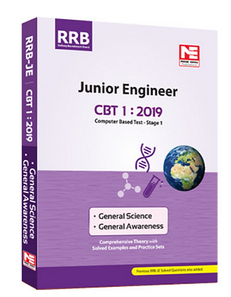 RRB JE CBT-1: General Awareness, General Science (Made Easy)