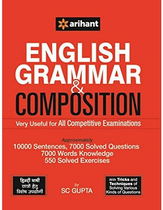 English Grammar & Composition by SC Gupta - Arihant
