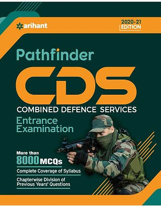 Pathfinder CDS Combined Defence Services Entrance Examination 2020 - Arihant
