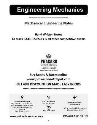 Mechanical Engineering Notes: Engineering Mechanics