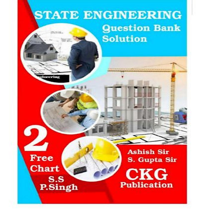 State Engineering Que. Bank Solution - SSP Singh (CGK Publication)
