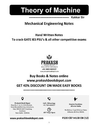 Mechanical Engineering Notes: Theory of Machine