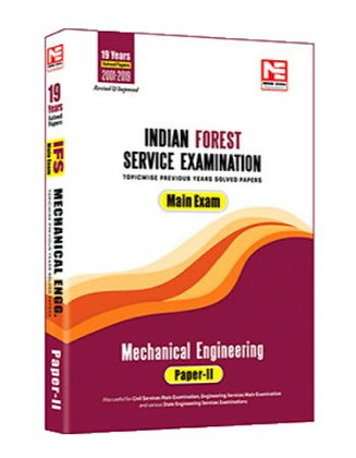 IFS Mains -2020: Mechanical Prev Yr Solved Paper-2 - Made Easy