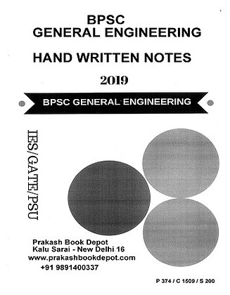 BPSC General Engineering Hand Written Notes