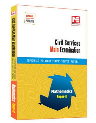 CSE Mains 2020: Mathematics Sol. Papers-Vol-2 -Made Easy