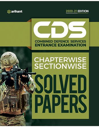 CDS Solved Paper Chapterwise & Sectionwise 2020 - Arihant