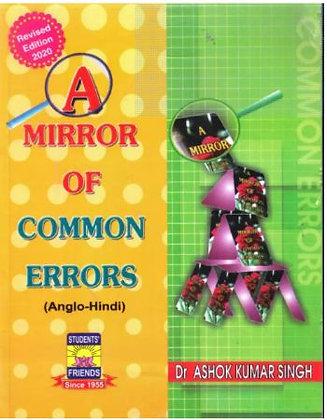 A Mirror Of Common Errors (Anglo-Hindi) - DR. Ashok Kumar Singh