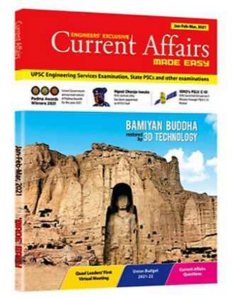 Current Affairs Quarterly Issue: Jan - March 2021 (Made Easy)