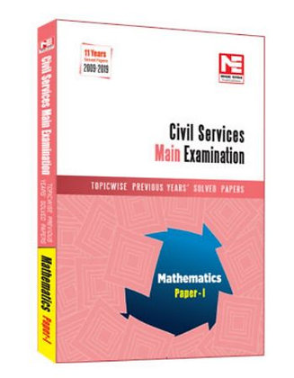 CSE Mains 2020: Mathematics Sol. Papers-Vol-1 -Made Easy