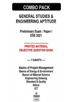 General Studies & Engg. Aptitude Objective Question Bank Printed 7 Subjects Comb