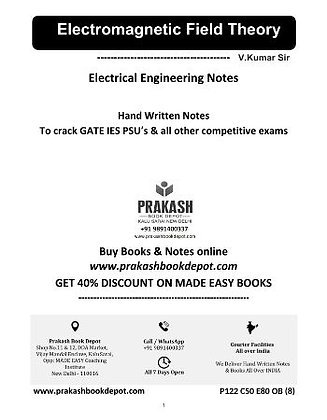 Electrical Engineering Notes: Electromagnetic Theory (EMT)