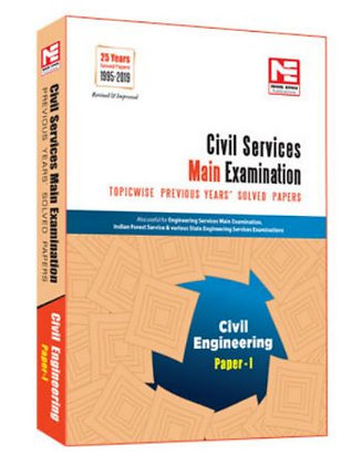 CSE Mains 2020: Civil Engg. Sol. Papers-Vol-1 - Made Easy