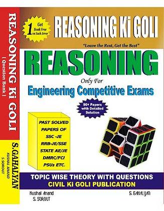 Reasoning Ki Goli - S Gahalyan, S. Sorout