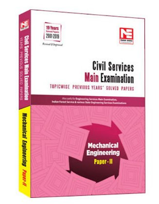 CSE Mains 2020: Mechanical Engg. Sol. Papers-Vol-2 - Made Easy