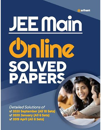 Solved Papers for JEE Main 2021 - Arihant