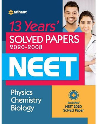 13 Years Solved Papers NEET 2021 - Arihant