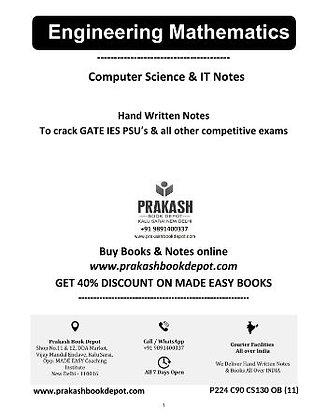 Computer Science Notes: Engineering Mathematics