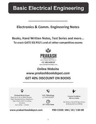 Electronics & Comm Notes: Basic Electrical Engineering