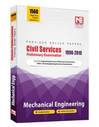 Mechanical Engg: CSE Prelims Previous Year Solved Paper - Made Easy