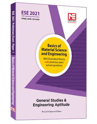 GS Non-Technical Books: 7 Books Combo Pack - Made Easy