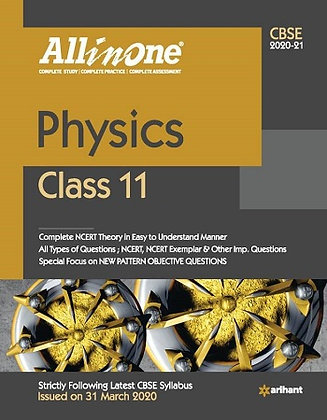 Cbse All in One Physics Class 11 for 2021 - Arihant