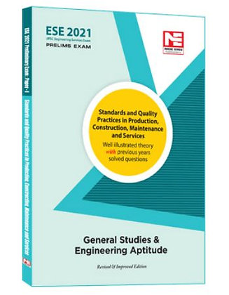 ESE- 2021- Standard & Quality Practices - Made Easy