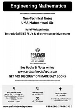 Engineering Mathematics Notes