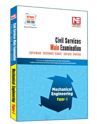 CSE Mains 2020: Mechanical Engg. Sol. Papers-Vol-1 - Made Easy