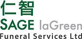 Sage laGreen Logo.jpg