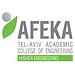 afeka tel aviv academic college of engineering logo
