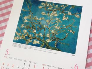 5月6月のカレンダー