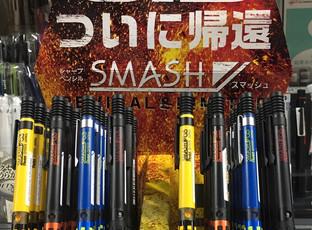 ぺんてるのシャープペン SMASH