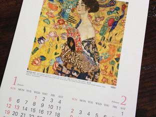 2014年 カレンダー