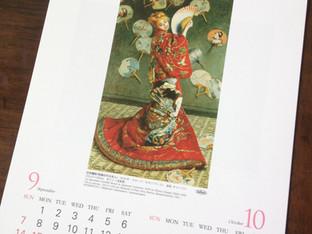 9月10月のカレンダー