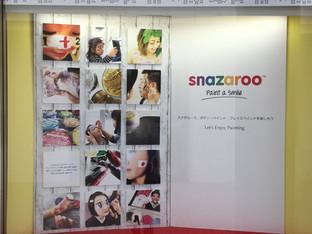 snazaroo (スナザルー)                   ボディペイント・フェイスペイント