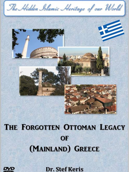 Digital Copies Only - The Forgotten Ottoman Legacy of Greece (Set of 4 DVDs)