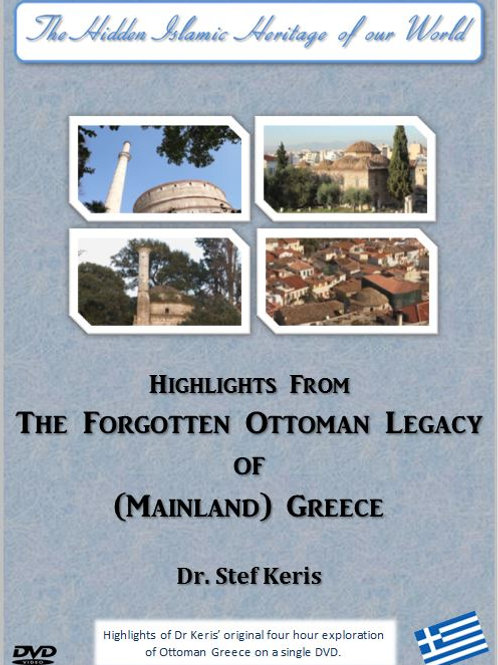 Digital Copies Only - Highlights From The Forgotten Ottoman Legacy Of Greece