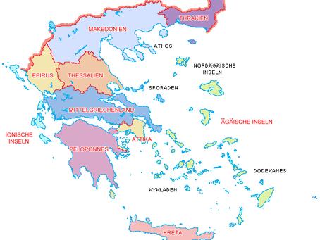 Das islamisch-osmanische Erbe Griechenlands - Teil 2
