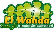 el-wahda-logo-def-300x166.jpg