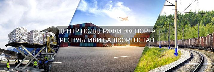 CPE RB_ISO 9001_02.jpg