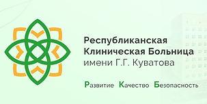 РКБ_лого.jpg