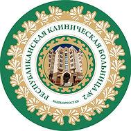 RKB2Ufa_Logo.jpg
