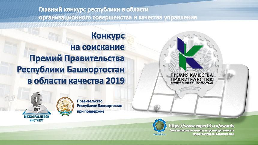 RBQ_Award_01.jpg