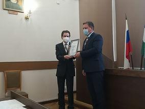 Минздрав РБ_вручение сертификатов_04.jpg