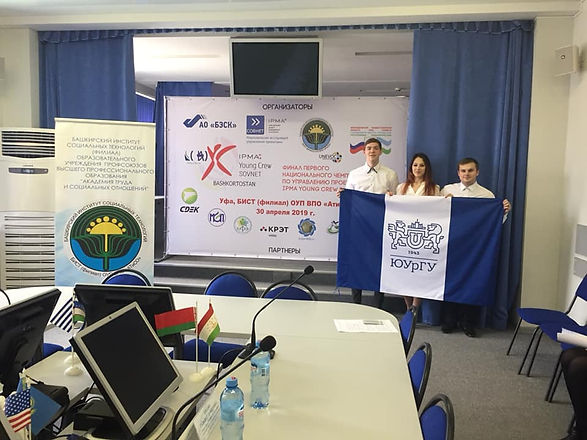 IPMA YC PMC Russia 2019 Final_11.jpg